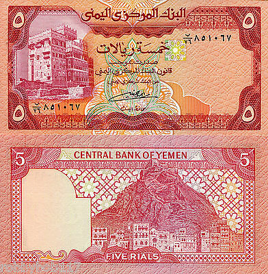YEMEN Arab Republic 5 Rials Banknote World Paper Money Currency p17c Note BILL