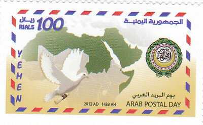 stamps YEMEN 2012 ARAB POST DAY JOINT ISSUE MNH */*