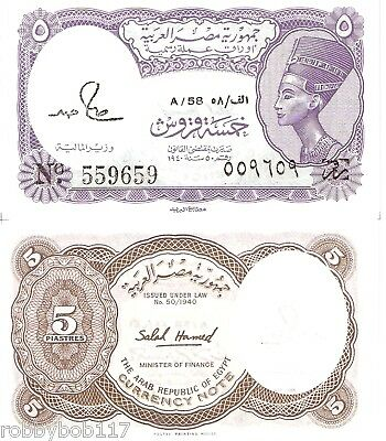 EGYPT 5 Piastres Banknote World Currency Money BILL aUNC Note Queen Nefertiti