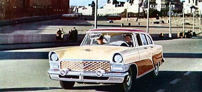 1960 Chaika Limousine Factory Photo Russia Packard J071