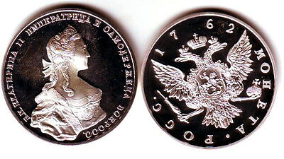 1762 Russia Large Pewter Fantasy 1 Rouble-Catherine the Great -Accession