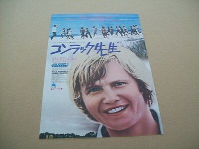 Conrack Voight Winfield Cronyn Movie Flyer Chirashi From Japan (O24)
