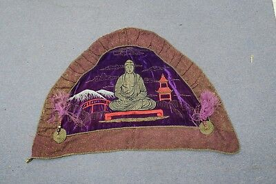 Vintage Japanese Buddhist Meditation Mat Metallic Tapestry Embroidery Buddha