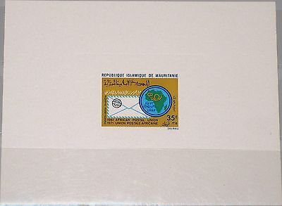 MAURITANIA MAURETANIEN 1971 426 C114 DELUXE UPAF African Post Union Brief MNH