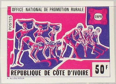 IVORY COAST ELFENBEINKÜSTE 1975 477 U 401 Farm Workers Rural Development MNH