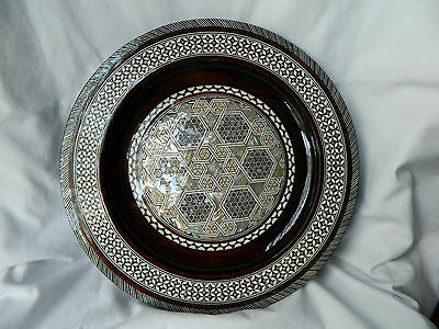 """Egyptian Wooden Hand Inlaid Mother Of Pearl Wall hanging Brown Plate 12"""" # 211"""