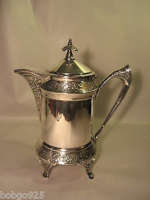 """Pitcher Antique Silverplate Middletown Ornate Foliage Floral Silver Plate Jug 7"""""""