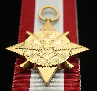 Canadian General Campaign Star-Expedition, Reproduction