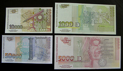 Complete set all Bulgaria 4 banknotes leva from 1997 P105 up to P113, UNC