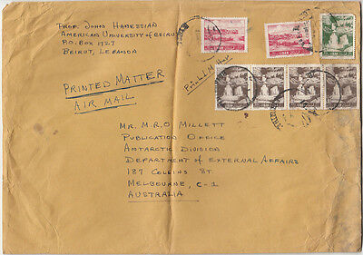 Stamps Lebanon 1962 on cover to Antarctic Division Melbourne Australia airmail