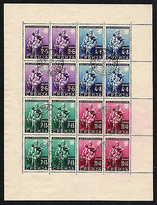 OPC 1942 German Occp, Serbia Full Sht Sc#2NB19-22 Used VF 6730