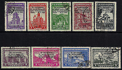 OPC 1943 German Occupied Serbia Semi Postal Set Sc#2NB29-37 Used VF  9171