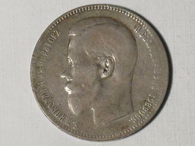 1897 RUSSIA ROUBLE - 900 SILVER - WORLD COIN
