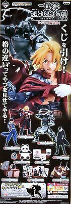 Fullmetal Alchemist poster promo official anime long full metal hagaren