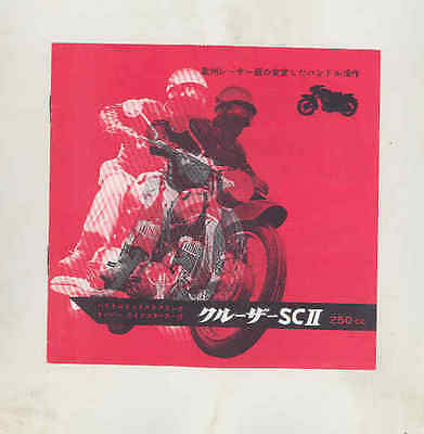 1958 ? Showa 250 SCII Motorcycle Brochure Japanese wt8809