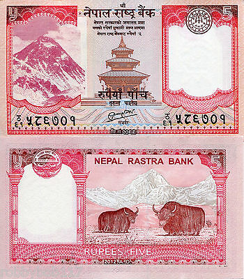 NEPAL 5 Rupees Banknote World Money Currency Asia Note p69 Bill Yak Mt. Everest