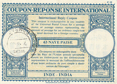 Stamp India 1962 International Reply Coupon for 63 naye paise BOMBAY postmark