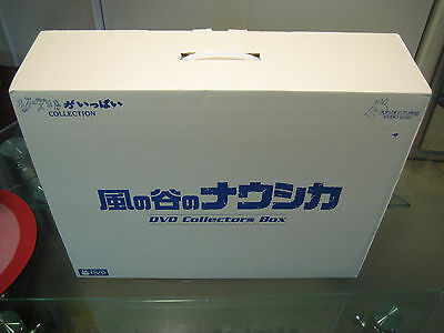 Nausicaa DVD JAPAN Box 2DVD+Ceramic Figure+Ohmu Model+Framed Art RARE OOP NEW