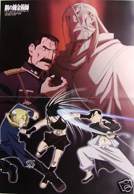 Fullmetal Alchemist / Seiyu Poster official anime promo official