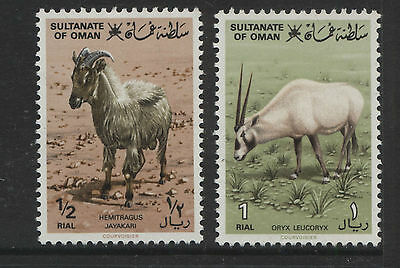 WILDLIFE - OMAN 1982 ½r AND 1r DEFINITIVES MNH SG.269-270 (REF.D314)