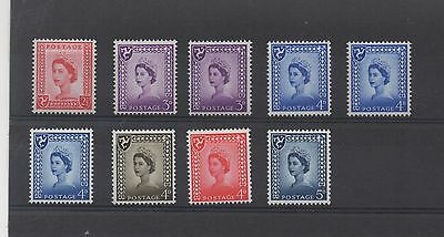 Isle of Man. 1958-69. Complete set x 9 values inc. Phosphor varieties. Fine MNH.