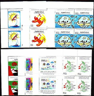 UAE 2002 ** Mi.683/89 Bl/4 Kunst Art | Kinderzeichnungen Children Paintings