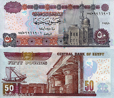 EGYPT 50 Pounds Banknote World Money UNC Currency BILL p66 (j) Africa Note 2012