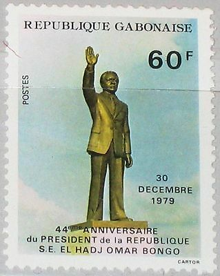 GABON GABUN 1979 719 439 President Omar Bongo re-election Inauguration MNH