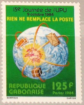 GABON GABUN 1984 920 571 15th World UPU Day Tag der Post Globe Weltkugel MNH
