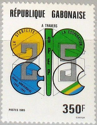 GABON GABUN 1985 943 593 25th Ann OPEC Petroleum Exporting Countries MNH