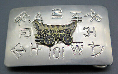 CHAMBERS Covered Wagon Western Cowboy 1970's Vintage Belt Buckle
