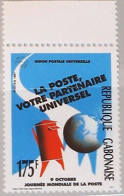 GABON GABUN 1991 1097 720 World Post Day Weltposttag Postsäule Weltkugel Globe**