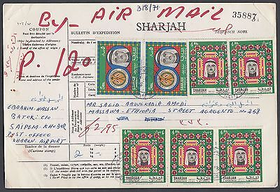 1971 UAE Sharjah Despatch Note, rare! [bm006]