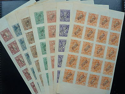 PARAGUAY 1886 official set of 7 in COMPLETE IMPERF SHEETS of 20, MNT MNH, cv£600