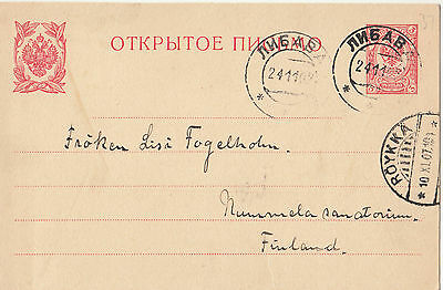 Stamp 1907 prep-printed Russian currency postcard Latvia to ROYKKA Finland