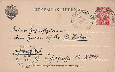 Stamp 1896 pre-printed Russian currency postcard Latvia to Estonia we think
