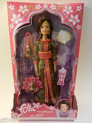 Fulla Muslim Collectible Doll Traditions Gray Pink Toy Eid Girl Gift Ramadan