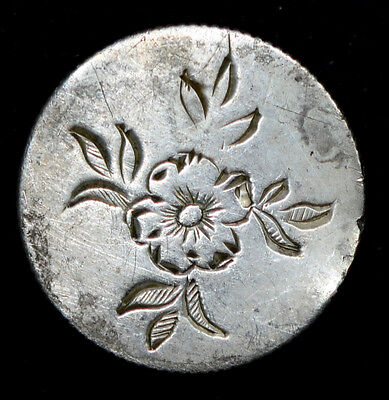 Love Token Engraved Flower Floral Design On Liberty Seated Half Dime 1/2 10c.