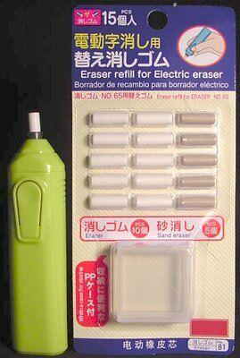 Handy Electric Eraser Battery Operated w/ Refills Yellow Green