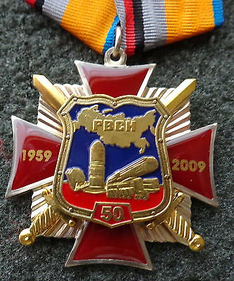 RUSSIAN  SOVIET red cross medal 50 YEARS ballistic missiles TROOPS 1959-2009