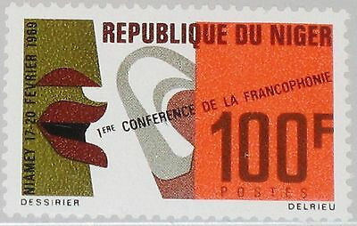 NIGER 1969 222 218 1st cultural Conference French speaking Community Niamey MNH