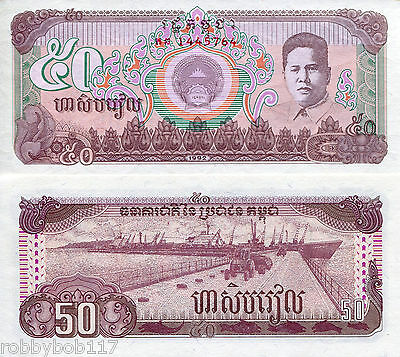 CAMBODIA 50 Riels Banknote World Money UNC Currency BILL Asia p35a Note