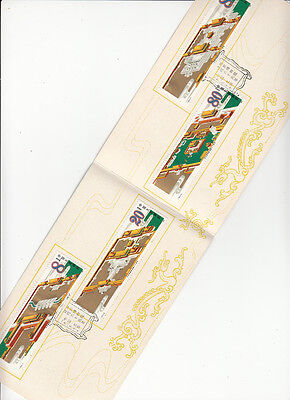 Stamps China 60th anniversary Establishment Palace Museum 1985 set 4 on FD card
