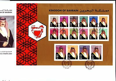 Bahrain 2002 FDC Mi.724/39 Freimarken Definitives | King Al Khalifa