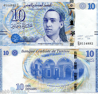 TUNISIA 10 Dinars Banknote World Paper Money UNC Currency Pick p-96 Bill Note