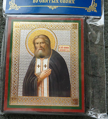 St Seraphim of Sarov RUSSIAN WOODEN  ICON small #2
