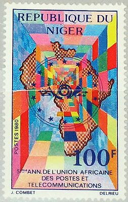NIGER 1980 725 532 5th Ann UAMPT African Postal Union Postunion Map Karte MNH