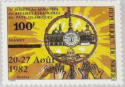 NIGER 1982 808 591 13th Meeting Islamic Countries Foreign Affairs Ministers MNH