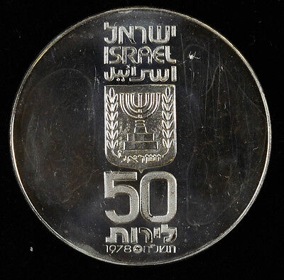 Israel 50 Lirot 1978 Independence Day Commemorative Silver In Original Wallet.