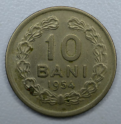 Romania 10 Bani 1954, EF/AU, KM#84.2, 10B People's Republic 1 Year Issue.